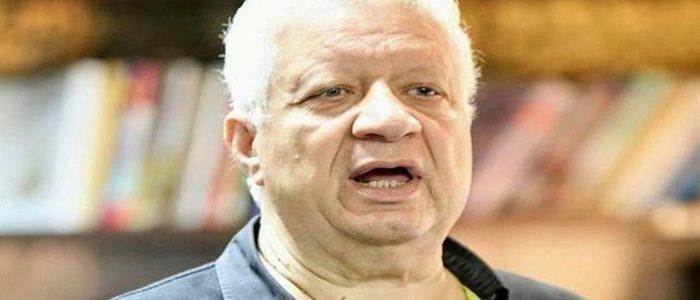 خالد الغندور يفتح النار على مرتضى منصور بعد الخسارة الثقيلة أمام المقاصة