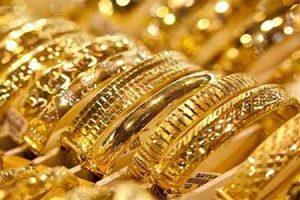 تراجع أسعار الذهب اليوم الاثنين 20 نوفمبر.. عيار 21 يسجل 630 جنيه