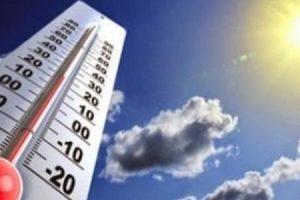 حالة الطقس.. تعرف على درجات الحرارة المتوقعة اليوم الاثنين 27 نوفمبر