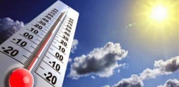 درجات الحرارة المتوقعة اليوم الاثنين