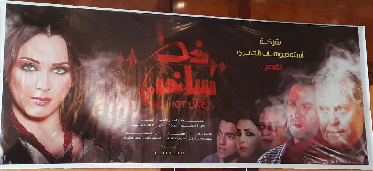 سلاف فواخرجي بعد عودتها للدراما المصرية: رجعت لبيتي