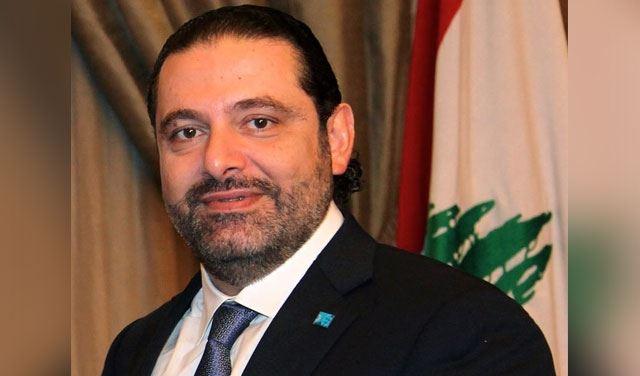 بث مباشر..وصول سعد الحريري إلى بيروت