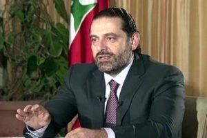 هاشتاج«الرئيس اللبناني» يتصدر موقع «تويتر» عقب تراجع الحريري عن الاستقالة