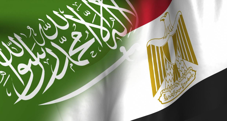 هدية المملكة العربية السعودية